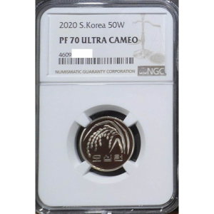 70주년 프루프 그레이딩 70등급 50원 동전 PF 50주