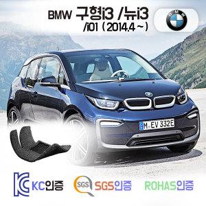 BMW i3 코일매트 i01 자동차 매트 발판 발매트 깔판