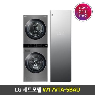 [트롬] LG 트롬 스팀패키지 워시타워 W17VTA 스타일러 S5MBAU