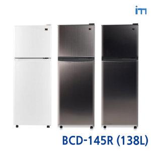 미니/소형냉장고 아이엠BCD-145R 블랙 원룸 냉장고