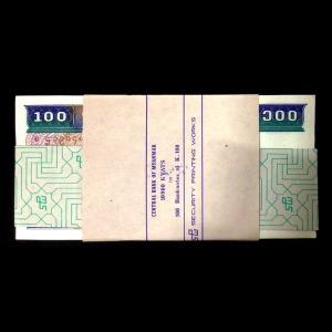 미얀마 100차트 1997년 지폐 (완전미사용) 다발