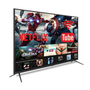 스마트티브이 65인치 중소기업 넷플릭스 4KTV 무료설치