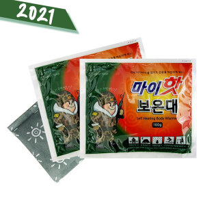 2020년형 마이핫보온대 50매/김병장 핫팩 붙이는 대용