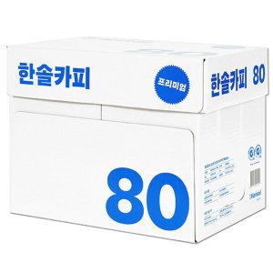 한솔제지(HANSOL COPY) A4용지 80g 1박스(2500매)