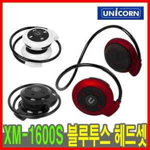 유니콘 XM-1600S 블루투스 스테레오 헤드셋 넥밴드형