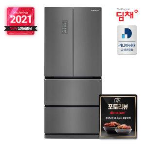 4룸 스탠드김치냉장고 SDQ57EFRZDS 551L 냉동냉장겸용