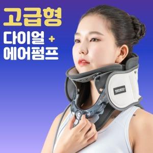 넥유캔 목디스크견인기 보호대 바른 자세 목 교정기