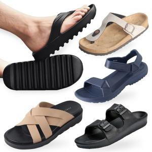 남자 슬리퍼 쪼리 샌들 여름 커플 남성 실내 신발