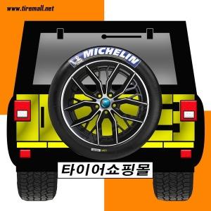 서울 동대문 PRIMACY A/S 245/45R18 96V