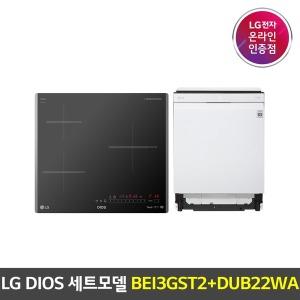 LG 디오스 전기레인지 BEI3GST2 식기세척기 DFB22WA