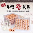 청훈황토무연 왕쑥봉덕용150개입 강/무연무취/무연쑥