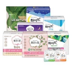 좋은느낌 화이트 라네이처 생리대 모음/+증정