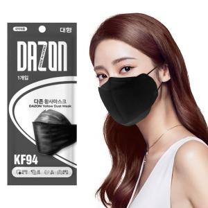 KF94 블랙 마스크 대형 100매 국산 개별포장 황사