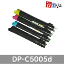 CT201664 재생토너 검정 DP- C5005d (색상선택가능)