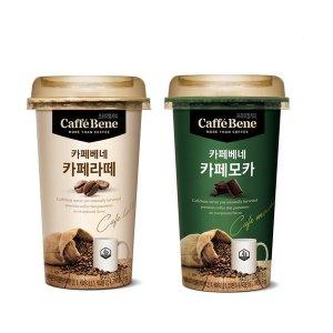 카페라떼 10개+카페모카10개 /컵커피