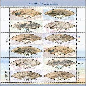 선면화-연쇄 6완-12매 전지-2021.5.17일