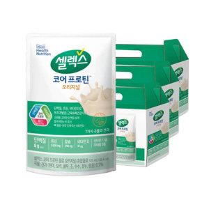 셀렉스 오리지널 125ml x 42팩 (3box) 마시는  프로틴