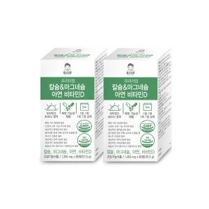 헬스브로 칼슘 마그네슘 아연 비타민D 6개월분(180정)