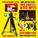 1위카메라삼각대리모컨거치대태블릿갤탭아이패드 팩XL