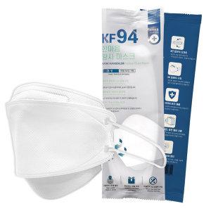 KF94한마음황사마스크 식약처인증 일회용 대형 1000매