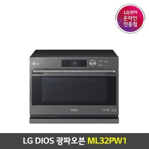 LG전자 디오스 광파오븐 ML32PW1 32L