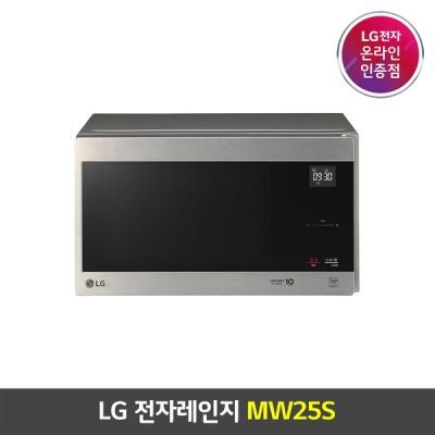 [LG전자] 전자레인지 MW25S 터치도어 25L LG공식판매처 대명유통