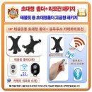 1위무선리모컨거치대태블릿갤럭시탭아이패드홀더 팩XR