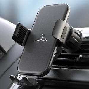 오그랩 엑스 자동차량용핸드폰 고속무선충전기 거치대