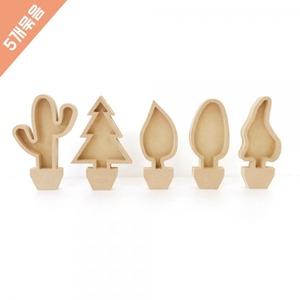 단체 나무 방과후수업 액자 입체 5종 5개묶음