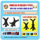 1위거치대갤럭시탭아이패드태블릿초대형홀더 팩Z