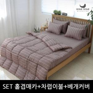 순면 누빔 등 매트커버세트/침대커버세트/침구세트