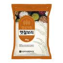 햅찰보리 21년산 4kg + 4kg 첫수확 박스포장 품질보장