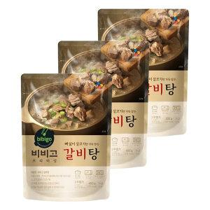 비비고 갈비탕 400g x 3개 간편조리식품 즉석찌개