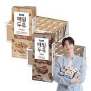 매일두유 식이섬유24팩+초콜릿190ml 24팩