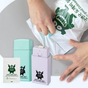 앙커맨 도깨비 실링기 비닐 접착기 봉합기 밀봉기 1+1