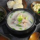 부산맛집 화남정 항정살 국밥 x4봉