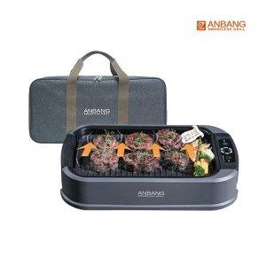 안방  (인기) 연기잡는 그릴(AB301) +  전용 휴대용 가방