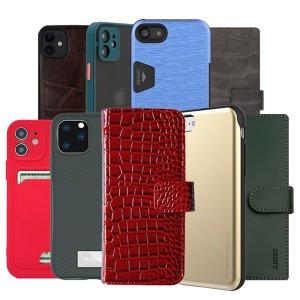 폰케이스 갤럭시노트20 10 9 S21 S20 FE 아이폰12 XS