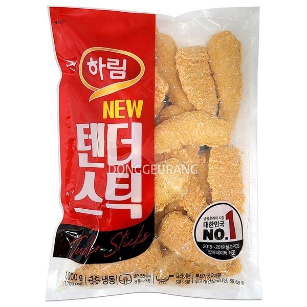 특가/하림 텐더스틱 1kg/닭고기/케이준/샐러드/치킨