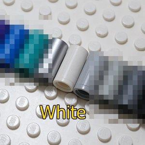 테크닉/Pin Joiner Round 75535 중고 White