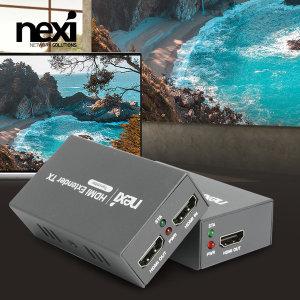 (넥시) HDMI Extender 60m RX/TX (NX1205)