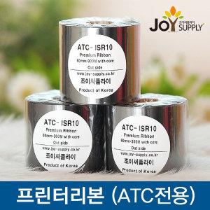 종이지관 인쇄리본(ATC전용)J사C사 공통사용