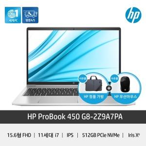 프로북 450 G8 2Z9A7PA i7노트북 업무용 15.6형IPS