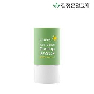 김정문알로에  큐어 워터 스플래쉬 쿨링 선스틱 23g