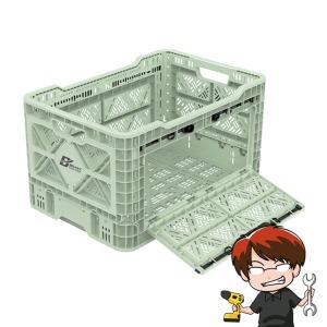 빅앤트BIGANT 48리터 폴딩박스 앞문오픈형 민트그레이