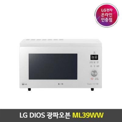 [디오스] LG전자 디오스 광파오븐 ML39WW 39L