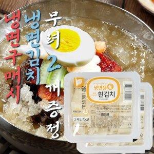 엄지 동치미 비빔냉면세트 칡면10인분 양념장(500g)