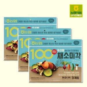 농협100 채소미각 30gX3개입X3개(9개입)