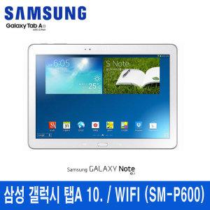 삼성전자 갤럭시탭 A6 10.1 (SM-P600) WIFI Only S-pen