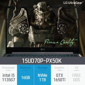 재고有 LG전자 15UD70P-PX50K (NVMe 1TB / RAM 16GB)